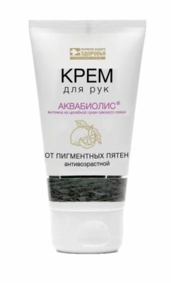 Аквабиолис Крем для рук от пигментных пятен «Антивозрастной» 75мл.