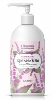 Аквабиолис Крем-мыло «Шалфей»