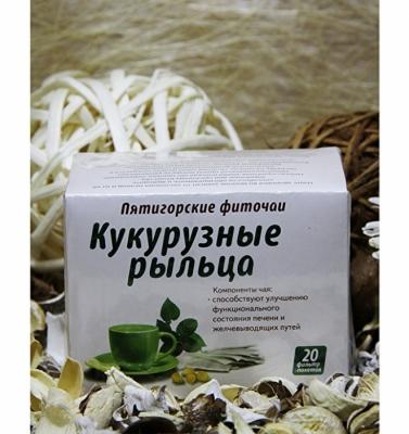Фиточай травяной «Кукурузные рыльца» 30 гр. ф/п (20*1,5гр)