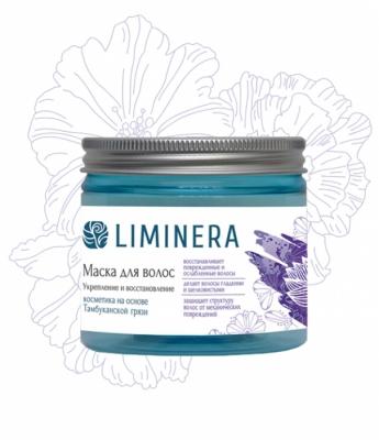 Маска для волос «Укрепление и восстановление» «Liminera» 200мл.