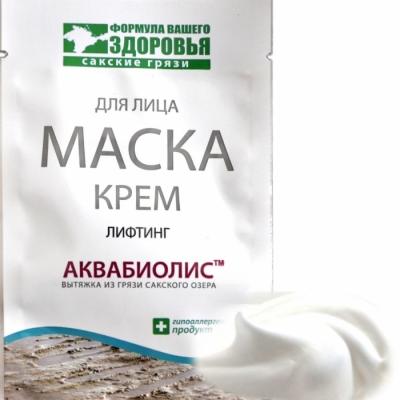 Аквабиолис Крем-маска для лица «Лифтинг» 15мл.