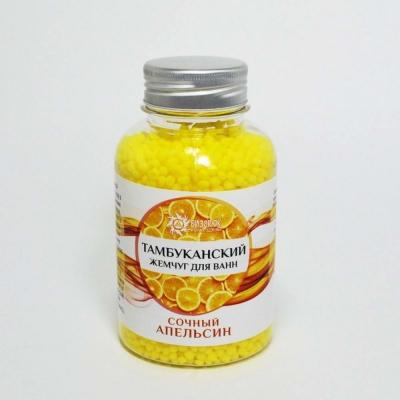 Тамбуканский жемчуг для ванн «Сочный апельсин» 200 г.