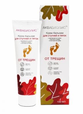 Аквабиолис Крем-бальзам для ступней и пяток «От трещин» 100 мл.