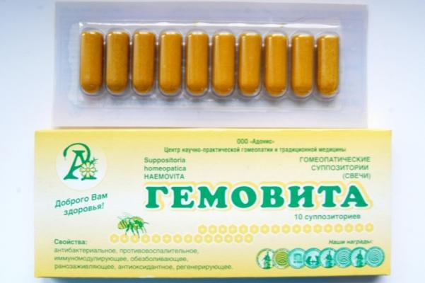 ГЕМОВИТА (HAEMOVITA) суппозитории (свечи) №10 (Адонис)
