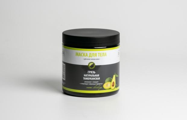 Маска для тела с маслом авокадо «Волшебное Озеро»,600гр.