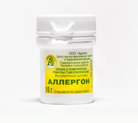 Аллергон (allergon)