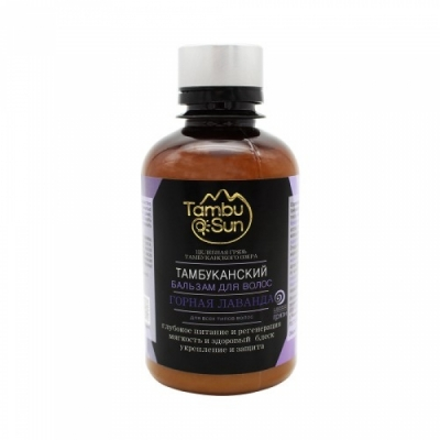 Тамбуканский бальзам для волос «Горная лаванда» 200 мл.
