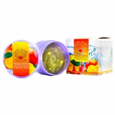 Чудо-скраб с маслом манго «Ухаживающий» 70 мл.
