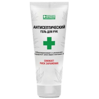 Аквабиолис Гель для рук антисептический 75 мл