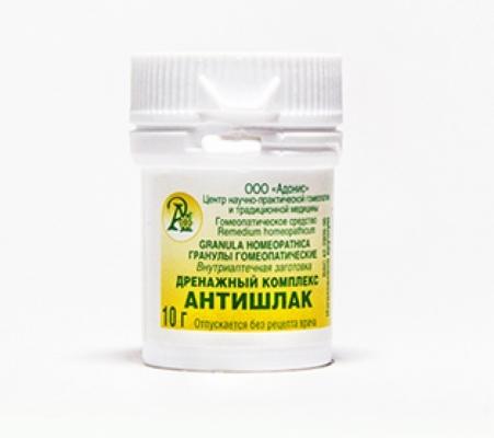 Гранулы гомеопатические «Дренажный комплекс антишлак» 10гр.