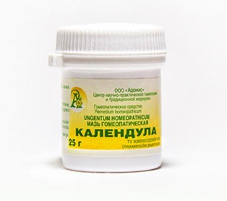 Мазь гомеопатическая «КАЛЕНДУЛА» 25гр.