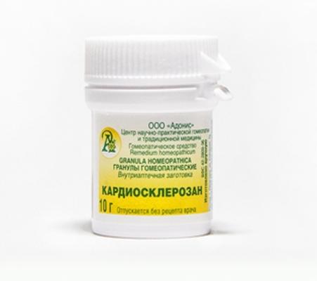 Гранулы гомеопатические «Кардиосклерозан»10гр.