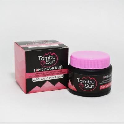 Тамбуканский крем от варикоза «Для здоровья вен» 50 мл.