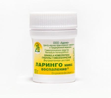 Ларинго-микс (воспаление)