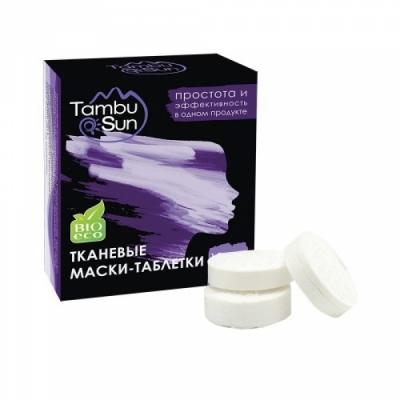 Тканевые маски-таблетки «TambuSun» 10шт.