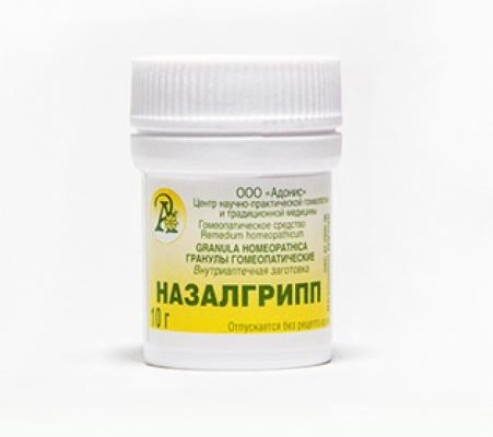 Гранулы гомеопатические «Назалгрипп» 10гр.