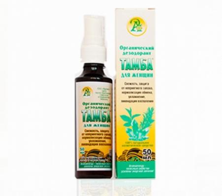 Органический дезодорант «Для женщин» 50 мл.«ТАМБА»