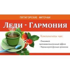 Фиточай травяной «Леди-гармония» 30 гр. ф/п (20*1,5гр)