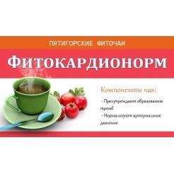 Фиточай травяной «Фитокардионорм» 30 гр. ф/п (20*1,5гр)