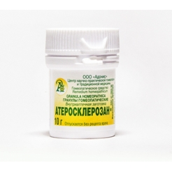 Гранулы гомеопатические «Атеросклерозан»10гр.