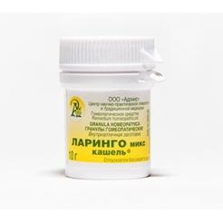 Гранулы гомеопатические «Ларинго-микс (кашель)» 10гр.