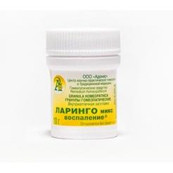 Гранулы гомеопатические «Ларинго-микс (воспаление)»10гр.