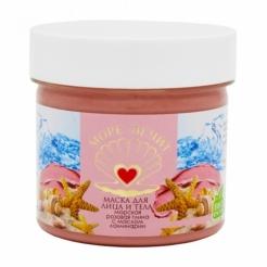 Маска для лица и тела «Розовая глина с маслом ламинарии» Море лечит 100 мл.