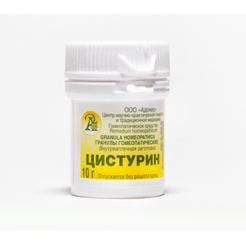 Гранулы гомеопатические «Цистурин»10гр.