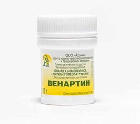 Гранулы гомеопатические «Венартин»10гр.